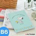 【20代女性】2021年の手帳!大人カワイイキャラクター手帳はどれ?