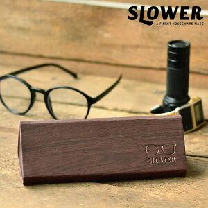 SLOWER メガネケース EYEGLASS CASE WOOD 折りたたみ 眼鏡ケース ウッド調 めがね 収納 木目調 スリム ハード おしゃれ 老眼鏡 サングラス マグネット 折り畳み かっこいい モダン スロウワー SLW 500 5
