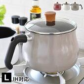 マルチポットトゥーメイドルチェLTomaydolce鍋和平フレイズIH対応おしゃれ収納フッ素加工マルチ鍋小鍋炒める揚げる沸かす茹でるレッドホワイトすっきりかわいいオシャレ一人暮らし便利多用途鍋