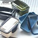 お弁当箱 男子 EDGE エッジ ドーム2段ランチボックス ドーム型 メンズ 男子 男性 大容量 おしゃれ レンジ対応 食洗機…