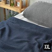 タオルケットセミダブルラーナXXLコンテックスkontexおしゃれ北欧ひざ掛け大判ギフトシングル綿100%無地日本製メンズレディース160×240cmやわらか