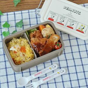 お弁当箱 スヌーピー コンテナランチボックス 容量600ml 電子レンジ 食洗機 乾燥機 日本製 おしゃれ かわいい 可愛い ランチボックス 子供 キッズ 女子 レディース 男子 メンズ 中学生 高校生