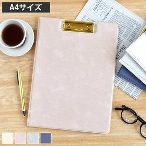 ラフィネ クリップファイル バインダー ファイル クリップボード ファイルケース ピンク A4 バインダーケース 二つ折り スリッド ポケット シンプル かわいい おしゃれ ビジネス 事務 書類