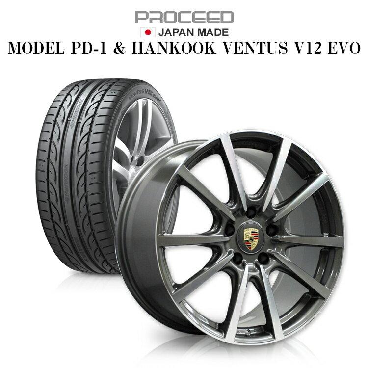 【日本製】ポルシェ専用ホイールホイール+タイヤ 4本セットPROCEED MODEL PD-01&NEXENタイヤ(N3000)【 Porsche ポルシェ ホイール 】