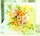 【プリザーブドフラワー 壁掛け】【枯れない花 ギフト】【お祝い プリザ】「フレーム・アレンジ(イエロー・アプリコ…