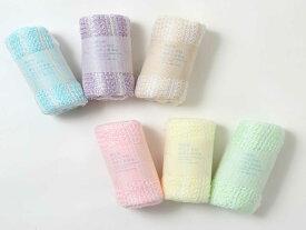 日本製泡立ちマシュマロ ボディータオル【お得な2枚セット】(天然由来のトウモロコシ繊維使用)