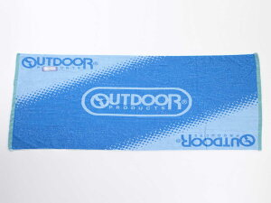 OUTDOOR アウトドア バスタオル 約70x140cm ブランドレジャーバスタオル 大判サイズ  ODT-968 (ブルー)