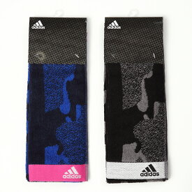 アディダス(adidas)アクティブロングタオル【ロングフェイスタオル】クロノス