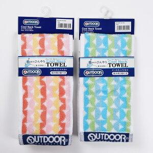 クールネックタオル 保冷剤付きタオル OUTDOOR アウトドア 2色 熱中症対策 ブランドクールタオル