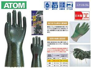 耐油手袋 アトム 耐油スーパーイーグル / 212
