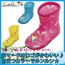 アーノルドパーマー ラバーブーツ 長靴 AP7191 ブーツ【子供 未満児 靴 シューズ】【お誕生日】【一歳 男の子 女の子】
