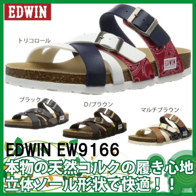 エドウィン EW9166 ブラック ダークブラウン マルチブラウン トリコロール【サンダル 夏 メンズ シューズ】