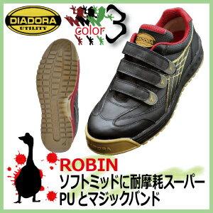 【送料無料】ディアドラ ロビン 安全靴 マジックタイプ仕様 RB-11 ホワイト / RB-22 ブラック / RB-213 ブラックホワイトレッド スニーカー安全靴