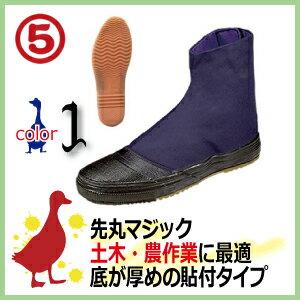 地下足袋 丸五 先丸マジック 78紺 農作業用足袋 女性サイズ対応足袋
