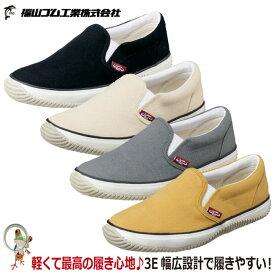 作業靴 ワーキングシューズ Lasting Bull ラスティングブル LB-011 普段履き 作業用靴 軽量 メンズ 福山ゴム工業