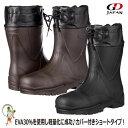 安全長靴 安全EVA長靴 Wing Rubber RB-078 ワークブーツ 樹脂製先芯入【男性/紳士用】 安全ショート長靴【9000円以上 送料無料】
