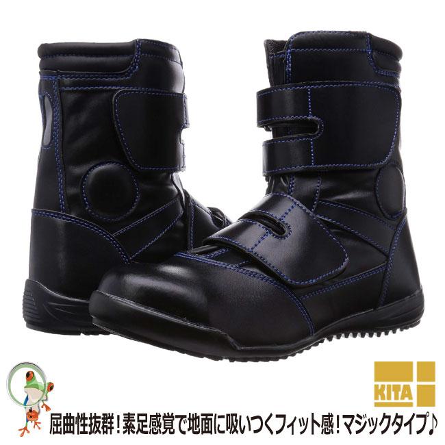 安全靴 喜多 MK-7880 MEGA SAFETY 激安鉄先芯 合成皮革【ブラック シューズ 3E 軽量 メンズ シューズ スニーカー 反射】