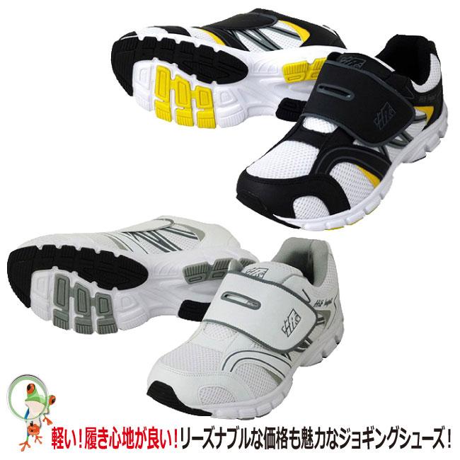 喜多 MK-860 ジョギングシューズ 激安【3E 破格 SALE ホワイト ブラック 軽量 メンズ シューズ スニーカー 作業靴】