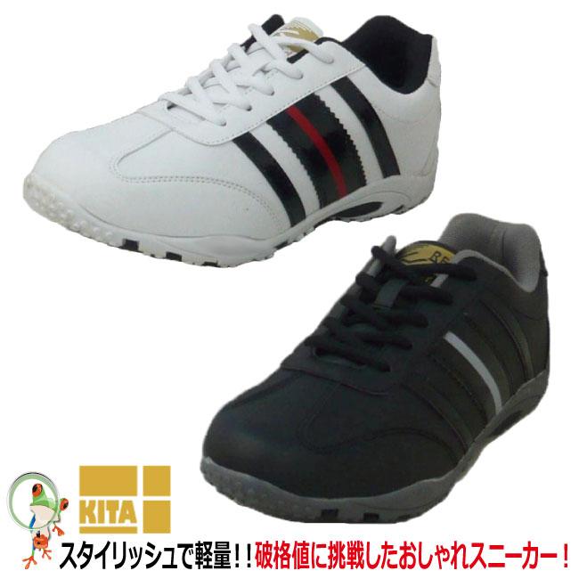 喜多 MK-110 ジョギングシューズ 激安【3E 破格 SALE ホワイト ブラック 軽量 メンズ シューズ スニーカー 作業靴】