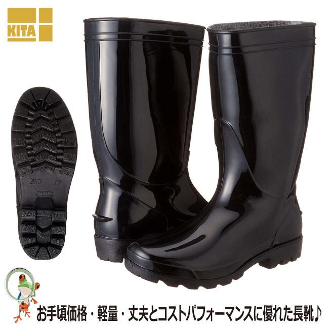 喜多 KR-980 PVC軽 半長靴 激安【3E 破格 SALE ブラック 軽量 メンズ シューズ レインブーツ 作業靴 雨具 長靴 農作業 レディース シンプル 特価 丈夫 大きいサイズ】