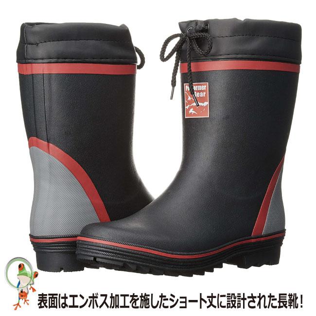 喜多 KR-960 マリンブーツ 激安【3E 破格 SALE ブラック ネイビー 軽量 メンズ シューズ レインブーツ 作業靴 雨具 長靴 農作業 レディース シンプル 特価 丈夫 大きいサイズ】
