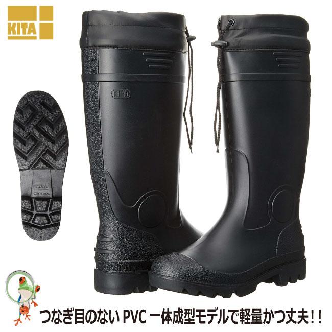 喜多 KR-7430 カバー付き耐油長靴 激安【3E 破格 SALE ブラック 軽量 メンズ シューズ レインブーツ 作業靴 雨具 長靴 農作業 レディース シンプル 特価 丈夫 大きいサイズ】