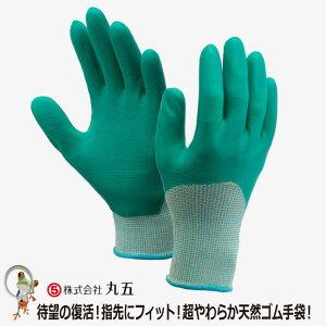 ソフト楽らく#170 軽作業用手袋・軍手 天然ゴム