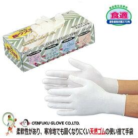 【使い捨て手袋】おたふくゴム極ウス手袋(100枚入り)343 【白 グローブ 食品 極薄 フィット ゴム手袋 】