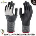 ゴム手袋 ショーワグローブ No.381 マイクロファイバー手袋 10双入り ニトリルゴム 耐油 ニトリルゴム製背抜き手袋