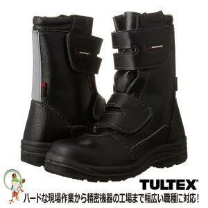 【★送料無料★】【46%OFF セール】安全靴 タルテックス AZ-59805 マジックテープ【23-30cm】女性サイズ対応安全靴 半長靴