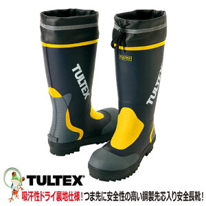【46%OFF セール】安全カラー長靴 タルテックス AZ-4702 安全長靴カバー付 一般作業用 【24.5-29cm】