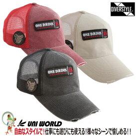 帽子 メッシュキャップ DIVERSTYLE メンズ レディース ハット ワークキャップ バックアジャスター付き DS-1250 DS-1260 DS-1270