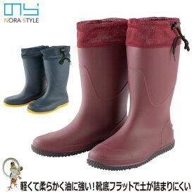 長靴 レインブーツ のら・マルチブーツ ユニワールド NS-660 22.5-28.5cm レディース メンズ 軽量 耐油 農業 ガーデニング