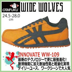 安全靴 おたふく ワイドウルブス イノベート WW-109 24.5-28.0cm【メンズ 小さいサイズ 大きいサイズ ローカット 鋼鉄製先芯 プロテクティブ 耐滑 耐油 軽量 ワーク】