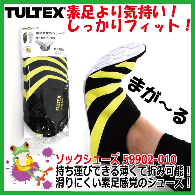 【42%OFF】タルテックス ソックスシューズ 59902,010 【持ち運び便利 コンパクト