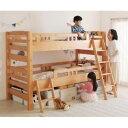 ■4.5倍ポイント■ロータイプなのに大容量収納できる・棚付き頑丈天然木2段ベッド Twinple ツインプル シングル[1D][00]