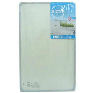 組合せ風呂ふた 浴槽対応サイズ75×140cm L-14 3枚組【代引不可】 [01]