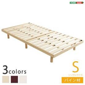 ■5倍ポイント■パイン材高さ3段階調整脚付きすのこベッド(シングル)【代引不可】 [03]