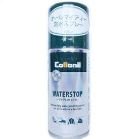 ■4.5倍ポイント■Collonil(コロニル) WATERSTOP(ウォーターストップ) 100ml [14]