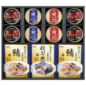 ■4.5倍ポイント■宝幸 国産のこだわりレトルト缶詰ギフト RK-50C[24]