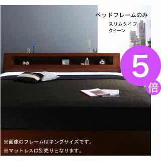 ■5倍ポイント■高級ウォルナット材ワイドサイズ収納ベッド Fenrir フェンリル ベッドフレームのみ スリムタイプ クイーン[4D][00]