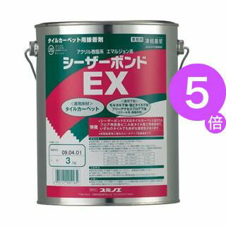 ■5倍ポイント■(業務用10セット) スミノエ シーザーボンド EX3 3Kg缶[21]