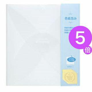 ■5倍ポイント■(業務用200セット) ミドリ カラー色紙包み 33037006 透明[21]
