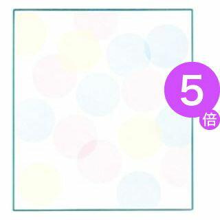 ■5倍ポイント■(業務用200セット) ミドリ 色紙 33124006 水玉ブルー[21]