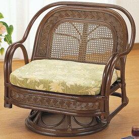 籐回転座椅子 ミドル y502b