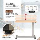 昇降式テーブル 80 コンパクト ガス圧 キャスター付き 昇降 テーブル 幅80cm 奥行40cm 高さ60 おしゃれ ソファー サイ…