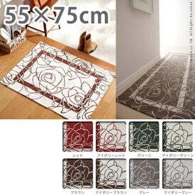 イタリア製 ゴブラン織り 玄関マット Camelia カメリア 55x75cm