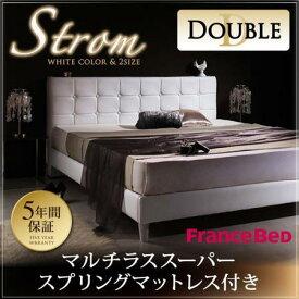 モダンデザイン 高級レザー 大型ベッド【Strom】シュトローム【マルチラススーパースプリングマットレス付き】ダブル