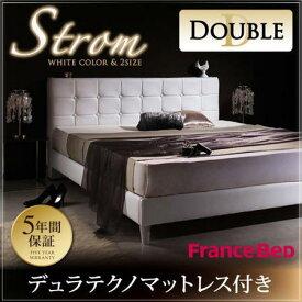 モダンデザイン 高級レザー 大型ベッド【Strom】シュトローム【デュラテクノマットレス付き】ダブル