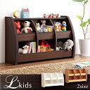 日本製 完成品 ソフト素材 おもちゃ箱 レギュラー L'kids エルキッズ オモチャ箱 おもちゃラック おもちゃ 収納 オモ…